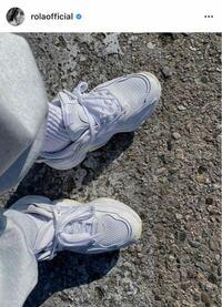 ローラさんがInstagramに投稿しているこのadidasのスニーカーはもう販売していますか? adidasの公式で探しても見つかりません