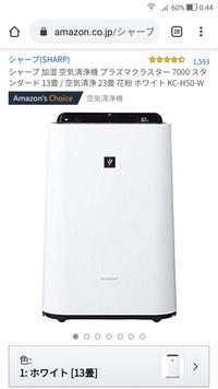 シャープ 加湿空気清浄機 プラズマクラスター 7000 スタンダード 13畳 KC-H50-W ってどれくらい維持費かかりますか?  あとセットで購入しておいた方がいいフィルターってどれですか? http s://jp.sharp/kuusei/products/kch50-option.html