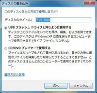 Windows10でファイルを焼くために空DVD を入れても、画像のような画面が表示されません。 以前までは出来ていたのに、急に出来なくなりました。 表示されるようにする方法を教えてください。