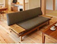 このソファーのメーカーを探しています! ご協力お願いします!
