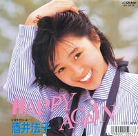 もうすぐバレンタインデーですね。2月14日といえばのりピーこと酒井法子さんの誕生日です。酒井法子さんの曲で好きなのは何ですか?  HAPPY AGAIN