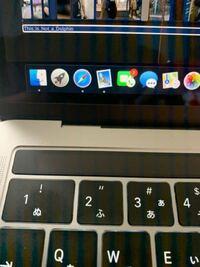 Macbook proでファイナルカットプロを使用してます。 BGMをドラックアンドドロップで入れても音楽が波形になりません。 どなたかわかる方教えてください。