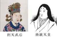 則天武后(武則天)は、何故日本の「国名変更願い」を受け入れたのか? 今では、国名の変更は「勝手に変更」できますが、例えばビルマ→ミャンマーのように。昔はそうは行きませんでした。特に東アジアでは「中国」の承認が必要でした。  663年の白村江の戦いでの倭国軍の敗戦により、唐は使者を倭国に遣わし、唐と倭国の戦後処理を行っていく。  『唐暦』には、702年に「日本国」からの遣使(遣唐使)が...