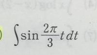 この不定積分の解き方を教えてください! できるだけ詳しく教えてください! よろしくお願いします!