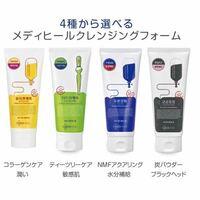 メディヒールのクレンジングフォームって、クレンジングですか?洗顔ですか? 今、オイルクレンジングを使ってるのですが、その後に洗顔フォームとして使ってもいいですか?