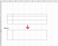 """初期化ボタン(コマンドボタン)で セル範囲B7:H11内の 範囲外の罫線を除く、範囲内のすべてのセルの水平罫線を消去したい場合に 下記のコードを記載すると「BorderクラスのLineStyleプロパティを設定できません。」 というエラーになります。 何が原因なのでしょうか?   Range(""""B7:H11"""").Borders(xlInsideHorizont..."""