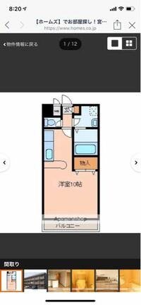 賃貸マンション、アパート探してます。 4月から新社会人で仕事をするのに部屋を探してます。  予算的にワンルームで探してまして。 10帖では、ベット、ソファー、テーブルなど置いたら狭いでしょうか?