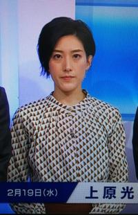 質問します。 1. ニュース7の上原光紀アナ、白ベースの柄物トップスに茶色のスカートは素敵ですか?  2. 今夜の綺麗度は如何ですか(100点満点で)?  (◆danさん用◆)