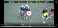 競輪 2/21静岡競輪12R これは紫の9番選手が審議にもならなかったのですが、 大丈夫なのですか?? (押し上げ?斜行?)