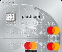三井トラストプラチナカードはプラチナカードくらいのステータスはありますか?