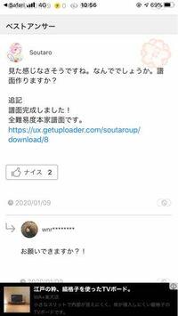 太鼓さん次郎2 曲 ダウンロード