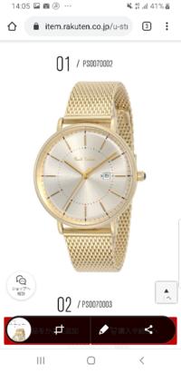 新社会人の22歳女です。 本来ならばメンズの腕時計らしいのですが 写真のポールスミスの時計は女性でもありだと思いますか? 会社にもつけていきたいななんて思っているのですが‥。  ポールスミスの時計が好きな...