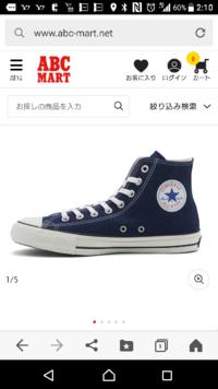 この靴ってハイカットシューズですか? そしてレディース用ですか? メンズ用ですか?
