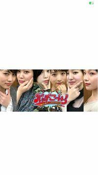 AKB48 小栗有以ちゃん、岡部麟ちゃん以外の人を教えてください。 女性アイドル AKB48 乃木坂46
