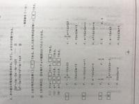 二次不等式の解き方を教えてください。 7と8だけで大丈夫です。