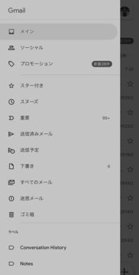 もう一つのGoogleアカウントを作成すると、メルアドが配布されますよね。◯◯@gmail.comのもの。Gメールアプリの中でそれを開く方法が分かりません。  Gmailは最初に作成されたものだけです。 新たなメルアドごと...
