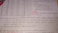化学の計算についの質問です。 PH3の塩酸500mlとPH12の水酸化ナトリウム溶液100mlを混合し、これを1000倍に薄めた。この溶液のPHは?電離度は1です。という問題です。解き方がわかりません。よろしくお願いします。