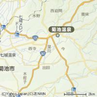 熊本県菊池市は1986年2月16日に熊本電鉄が廃止になってから「鉄道の通っていない市」になりました。 このため熊本市内から行く場合は熊本電鉄バスしか選択肢がありません。 かなり不便なのでは?