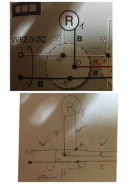 【第2種電気工事士技能試験の複線図に関して】 1つ質問です。 私が書いた複線図です。 下記の写真の様な複線図で施行しても問題無いのでしょうか? 繋げる所さえ合ってるからどっちの複線図でも問題無いのでしょ...