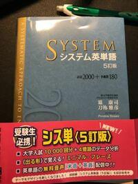 システム英単語の5訂版の 無料音声ダウンロードはどうやって行うのでしょうか。教えてください
