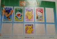 80円切手をみつけたのですが、これってまだ使えますか?