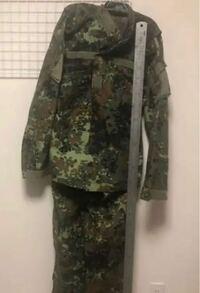 この迷彩てどこの軍の迷彩服ですか?