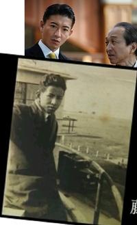 新 美の巨人たち、を、見ていたら、 藤牧義夫という 天才版画家が 24歳で失踪したが この人はマスカレードホテルの 木村拓哉に そっくりでした https://video.9tsu.com/videos/view?vid=167981  松下奈緒グッズ講究会の若手にだけ教えます  いかがですか  藤牧 義夫 (ふじまき よしお、 1911年1月19日 - 1935年9...