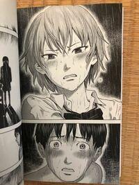 惡の華3巻の162ページの仲村さんは何故泣いてるのですか