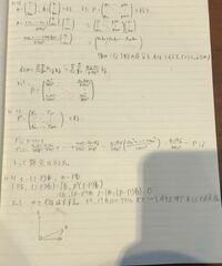 零ベクトルでない m 次元の実のベクトル a,b について, bから a への射影を 考える.a,bの内積 a^Tb(ただし添字T は転置を表す)および, a を正規化し たベクトル( 1/   a   )a (ただし   a   はベクトルaのノルムを表す) を用いると、bか ら a への射影pは p=(a^Tb) a /   a   と書ける。 (1-1) p=Pbとなるような射影行列 ...