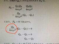 数学に詳しい方教えてください。 画像の赤まるのところがなぜいきなり消えるのですか?消していい理由というか、考え方というか…がわかりません。こういう考え方は数学のなんというジャンルですか?  電験三種の勉強をしているのですがこういう文字式の変形?整理?みたいなのが理解できず悩んでいます。