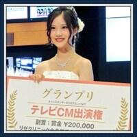 野村萬斎さんの娘(野村彩也子さん)がミス慶應のグランプリになったりTBSアナウンサーに内定した理由ですがゴリ押しではないですよね? 特に女子アナきっかけは「日本語の発音が完璧」だそうです。  野村萬斎の娘がTBSアナウンサーに内定「日本語の発音が完璧」 画像https://smart-flash.jp/entame/96588  彼女が女子アナになれたのは父親の力ではないという事が...