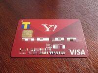 ヤフーカード(クレジットカード)が自宅に届いたんですが、 YAHOOは初めて使うので初回利用手続きの仕方を教えていただきたいです!(引き落とし口座登録の方法など)