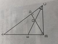 直角三角形ABCの頂点Bから斜辺ACに垂線をひき、ACとの交点をDとし、∠Cの二等分線とABとの交点をEとする。BDとCEとの交点をOとするとき、三角形OEBが二等辺三角形であることを証明しなさい。