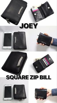 CHROME HEARTS(クロムハーツ)の二つ折り財布であるJOEY(ジョーイ)とSQUARE ZIP BILL(スクエアジップビル)のメリット・デメリットを教えてください!! 【経緯】 現在、長財布とコインケース(いずれもLOUI...