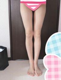 脚太いですか? 春休みの間に綺麗な脚になりたいです。 特に太もものお肉が気になります。。