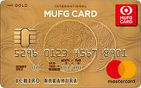 三井住友VISAカードのデザインが変わりました 私のカード(パルテノン)はあと3年しか使用できないのが残念です。 3年後VISAは解約してMUFGゴールドに変えようと考えております