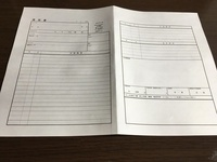 A4のコピー用紙にPDFのA4履歴書を 印刷しました。サイズが小さいような気がします。A3の紙で印刷した方がいいですか?