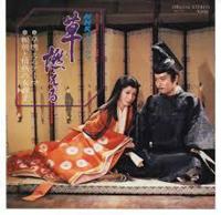 吉岡里帆と松坂桃李のダブル主演でどのような作品(映画 テレビドラマだけ)を見たいですか?ちなみに自分はこのような作品を………