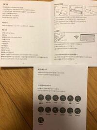 説明書が韓国語のため困っています。 RETRO MINI wireless keyboard little apeach の接続方法を教えて下さい。 Macのパソコンです。 説明書⤵︎⤵︎⤵︎⤵︎⤵︎⤵︎⤵︎