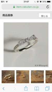 結婚指輪  結婚指輪にヴァンドーム青山のリボンのマリッジリングと、楽天でアヴァロンというお店のリボンリング、どちらにしようか迷っています。両方ともダイヤがハーフエタニティのように入 ったリボンの形です。 ヴァンドーム青山のリングは永久保証で石とれやサイズ直しはずっと無料で承ってくれること、実店舗で試着できることが魅力です。 アヴァロンのリングはヴァンドーム青山の約半分のお値段なこと、...