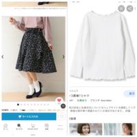 デート服についてと色使いについてです。 この白のトップスにこの花柄のスカートを履いて、黒のコンバースの靴、濃いめのGジャン、イヤリングとバッグと時計はピンクにしようと思っているのですがデートらしくないですか? 色使いすぎですか?