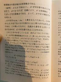 たか を くくる 短文 「高を括る」の意味や使い方 Weblio辞書