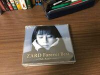 zardのこのアルバムに収録されてない曲全部教えてください!