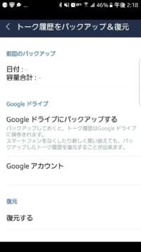 AndroidからiPhoneに変えたいんですがパソコン以外でLINEトーク履歴を残す方法ないですか? LINEでトーク履歴をバックアップしても AndroidからiPhoneだと見れないですか?