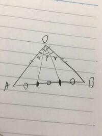 角O=90°、OA=OB=1の直角二等辺三角形の辺ABを三等分してできた次の写真のような角α、β、γは等角になりますでしょうか?理由も教えてほしいです!