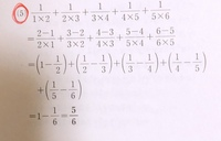 中学数学の解答で、意味がわかりません。 なぜ、こうなるのか教えて下さい。
