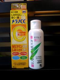 この2つは化粧水の後にメラノccでそのつぎにオードムーゲで大丈夫ですか?