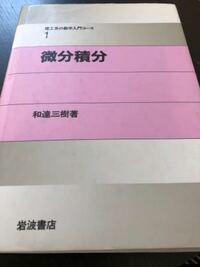 この本は工学部の大学生だったらどのくらいの期間で勉強し終えますか?