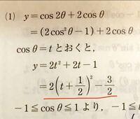下線部の答えになる理由を教えてください。