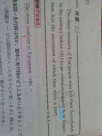 このhowは、関係副詞、感嘆文、間接疑問文のどれですか? 見分け方も教えてください